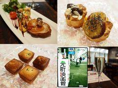 神戸散歩 懐かしいカフェとお気に入りのバール おいしいスイーツとパン 最後は「メビウス」に魂削られる旅