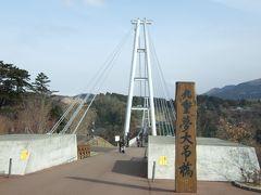 熊本~大分 温泉で一年の疲れを癒す旅 3日目
