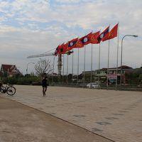 Laos 2015 January