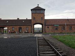 ポーランド旅行⑥(アウシュビッツ=ビルケナウ強制収容所)