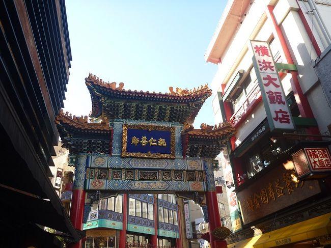 福袋 中華 街