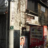 near chuou line toyoda station