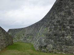 瓢箪から駒の沖縄旅行(5)万座毛から座喜味城跡へ