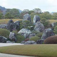 「足立美術館・出雲大社・鳥取砂丘」2日間のツアーに行ってきました�〜松江城観光と足立美術館観賞