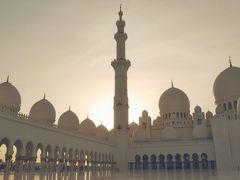 2015年1月 UAE ★ ①白く輝くあのモスクを見にアブダビ編