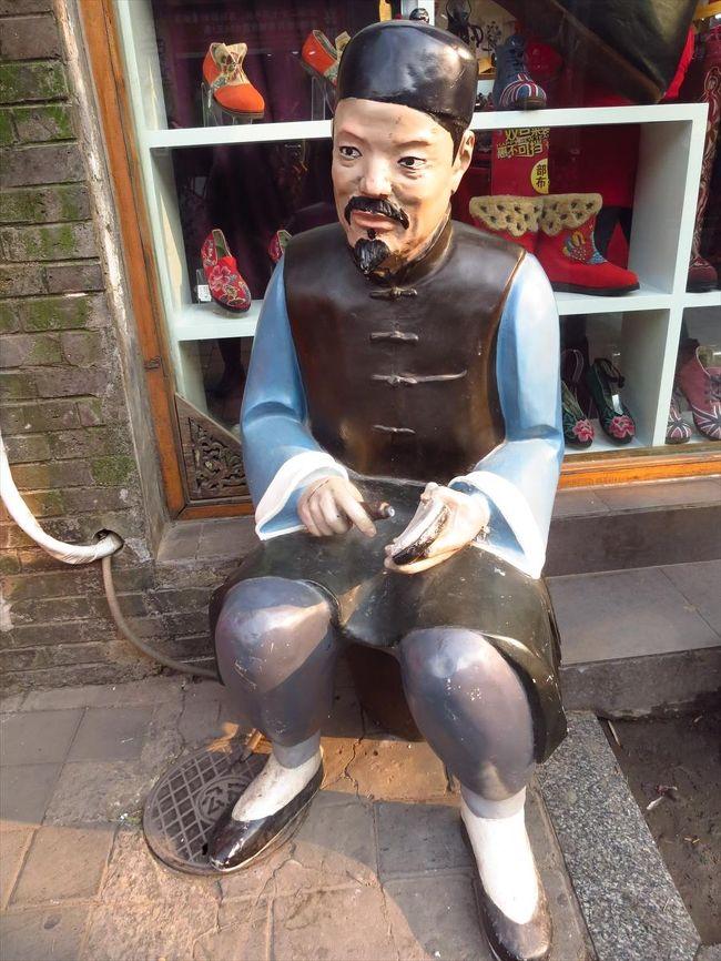 新年早々、所用で北京へ。<br /><br />北京滞在2日目。<br />昼食は某所で会食。<br />そのあと、日本人4人で南鑼鼓巷へ。<br />ほんのちょっとだけ観光しました?!<br /><br />南鑼鼓巷は、近くに地下鉄の駅ができ、<br />何年か前に行った南鑼鼓巷とは全く違って<br />いかにもな観光地になっていてびっくり。<br /><br /><br />★★ 冬の北京滞在 1/12〜1/14 ★★<br />1★いきなり北京!<br />http://4travel.jp/travelogue/10973459<br />2★朝の胡同さんぽ 南半截胡同〜南横西街〜爛縵胡同〜法源寺前街〜西磚胡同〜七井胡同<br />http://4travel.jp/travelogue/10973720<br />3★すっかり変わっちゃった南鑼鼓巷<br />http://4travel.jp/travelogue/10973826<br />4★早朝フライトで移動!国内トランジットのためあの地へ?<br />http://4travel.jp/travelogue/10973841