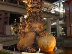 (3/3)  2015年 ANA初乗り、日本の避寒地、ほっこり暖か 那覇 in 沖縄 − 国際通り、 首里の丘、沖縄ヘルシー料理を楽しむ 1月 2015年