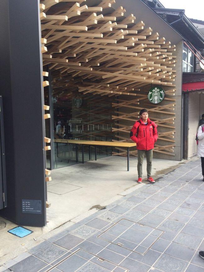 いきなり4連休が出来、家にいるのももったいないので、親と一緒に福岡にやってきました。今日投稿する最終日は19:20発の伊丹行き最終便で帰阪するのでそれまでは学問の神様太宰府天満宮で遅めの初詣に行ってきました。