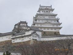 山陰7泊8日 年末年始の旅⑧ ~ 大返し 岡山城・姫路城