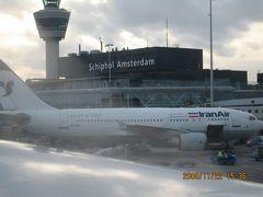 ヨーロッパ旅行 5-(1) アムステルダムからツェルマットへ
