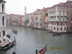 ヨーロッパ旅行 5-(3) ツェルマットからベネチアへ移動して、夕方はゴンドラ・クルーズに参加