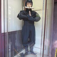 家族で行く伊賀流忍者博物館☆山をこえ~谷をこえ~♪忍者修行なのだ?!にんにん♪