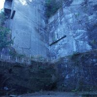 鋸山登山と石切場跡