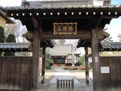 山号が気に入って散策した近所の神社~久しぶりにこういう撮影散策もいいもんだ@