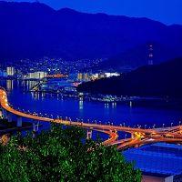 ライトアップされた「海田大橋」(愛称・広島ベイブリッジ)の夜景は見ごたえあり!!