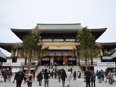 成田山新勝寺に初詣の小旅