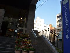 御茶ノ水駅から徒歩五分の宿です