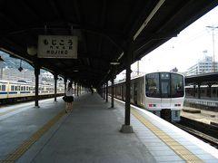 青春18きっぷで関東→九州旅② 広島から門司港を見て別府まで