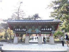 友人と釜山旅行(1.金井山梵魚寺)