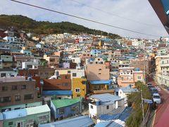 友人と釜山旅行(2.チャガルチ周辺と甘川洞文化村)