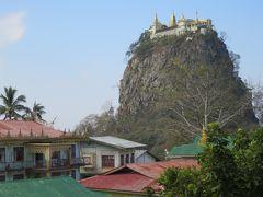 フラッシュパッカー 一人旅 ヤンゴン・バガン 5日目前半(ポッパ山)