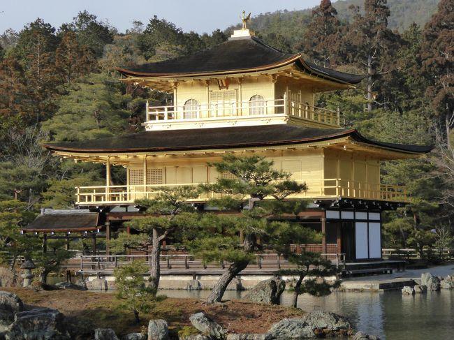 2015年1月18日に三十三間堂で行われる通し矢に娘が参加。<br /><br />その娘の晴れ姿を見ることを目的として京都に行きました。<br /><br />とは言うもの。<br />18日の数時間だけなので、両親のお墓参りや市内観光などしました。<br /><br />日程<br />16日(金) 9:40東京発→11:58京都着<br />     昼食・お墓参り・四条散策・夕食<br />17日(土) 平等院・昼食・金閣寺・夕食<br />18日(日) 三十三間堂・市内観光<br />     18:26京都発→東京着20:13<br /><br />その2は17日の金曜日の様子を紹介します。<br />途中で雪も降ってきて寒い一日でした。<br />
