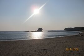 旅ラン 志摩半島 浜島・御座・和具