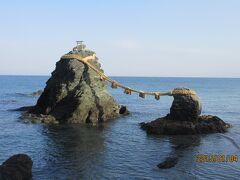 伊勢神宮と猿田彦神社と二見興玉神社(二見浦 夫婦岩)初詣