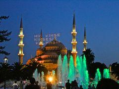 悠久の時を駆け抜けてイスタンブール【4】~  新市街イスティクラール通り・モザイク博物館・眺めの良い夜景レストランでディナーを