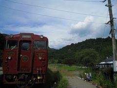 青春18きっぷで関東→九州旅④ 指宿から肥薩線経由で熊本まで