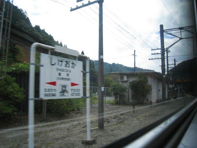青春18きっぷで関東→九州旅③ 別府から宮崎を通り指宿まで