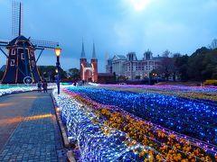 長崎の夜景とハウステンボス