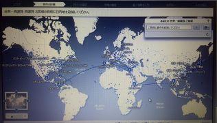 2014年末は11日間+αで世界一周の旅★全行程概要&各旅行記へのリンク編(Round the world trip for 11 days from Japan: Link to each travel blog)