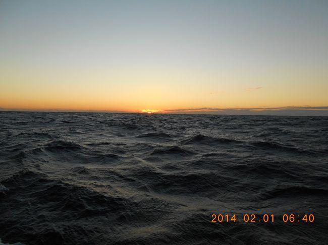 マダマダ寒い2月の釣です<br />出船時増殖