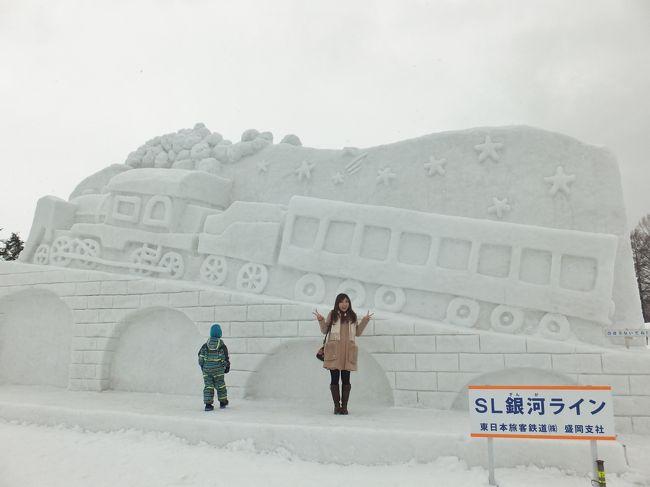 岩手雪まつり2015<br /><br />1/31〜2/8