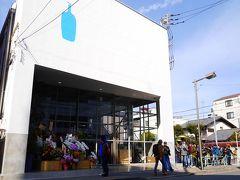 「ブルーボトルコーヒー」1号店 遂にオープン!沸騰する東京・清澄白河のロースター(焙煎所)&カフェを巡ってみた