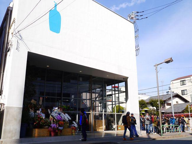 """2月6日、海外初出店となる日本1号店「ブルーボトルコーヒー 清澄白河 ロースタリー&カフェ」が東京都江東区・清澄白河にオープンした。<br /><br />コーヒーショップやカフェというと、渋谷など都心部が注目されがちだが、ここ数年、東京都現代美術館を中心としてギャラリーなど文化的スポットも多く集まる清澄白河に、有名コーヒーロースターやオシャレなカフェが集まりつつある。コーヒータウンとして成長している清澄白河が注目されている。<br /><br />そこで""""サードウェーブコーヒー""""の聖地化する東京・清澄白河のロースター&カフェの5店舗を巡ってみた。<br /><br />①「 オールプレス エスプレッソ 東京ロースタリー&amp;カフェ」 <br /> <br />②「ザクリームオブザクロップコーヒー 清澄白河ファクトリー」<br /> <br />③「アライズコーヒーロースターズ」<br /> <br />④「アライズ コーヒー エンタングル」<br /><br />⑤「ブルーボトルコーヒー 清澄白河 ロースタリー&カフェ」<br />"""