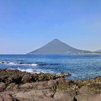 薩摩の旅(2) 開聞岳登山~長崎鼻~指宿~知覧~鹿児島