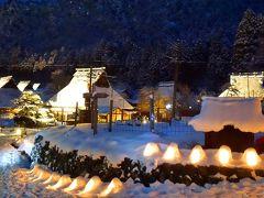 雪景色の美山かやぶきの里を訪ねて~『雪灯廊』 2015