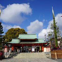 寝屋川から京都、大阪ミナミの街歩き二日間(一日目)〜大阪にも京都にも近い京阪沿線は、人口密集地帯。寝屋川もけっこうコテコテです〜