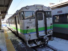 2015年1月大人の休日倶楽部パスの旅5(石勝線夕張駅へ)