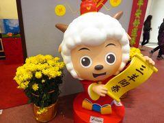 久しぶりに1泊2日で香港3★早茶@添好運 と 旧正月の飾り@青衣城