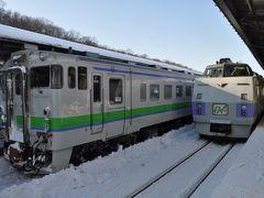 2015年1月大人の休日倶楽部パスの旅9(オホーツク4号で網走から旭川へ)