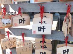横須賀市浦賀の「西叶神社」「東叶神社」に参拝。ポンポン船で浦賀の渡しも渡りました!
