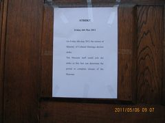 ヨーロッパ 6-(5) 最後の晩餐を見にサンタ・マリア・デッレ・グラッチェ教会へ行ったら・・・・