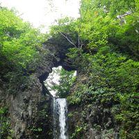 南陽市にある『くぐり滝』は個性的な滝でした~!◆2014年8月/山形・秋田・宮城の滝めぐり≪その13≫