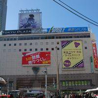 東急プラザ渋谷 49年の歴史にフィナーレ(東京)