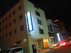 「スマイルホテル青森」 宿泊記①