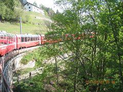 ヨーロッパ 6-(7) 世界遺産・レーティッシュ鉄道ベルニナ線でサンモリッツへ・・・・
