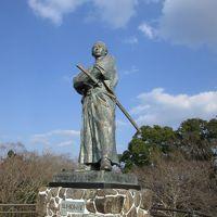 九州 亡き父の見た景色を追って・・  ⑤ 長崎  歴史を歩く